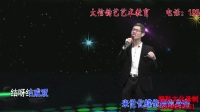 大信韻藝藝術教育-金凱祥-走天涯