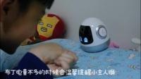 暢玩布丁S智能機器人