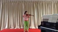 朱維小提琴學校18152666830開塞第一課.楊若菡