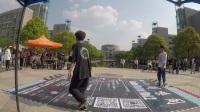 制造閣--華東大學生街舞挑戰賽 VOL:2
