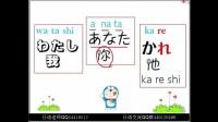 日語學習知識科普,關于日語的那些表達你怎么說的都錯了?