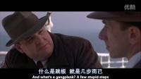 Unit 11 Advice 海上鋼琴師_clip_高清