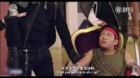《煎餅俠》最搞笑片段:劉能趙四等四人齊比賤