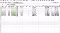 04-3 韻達運費計算---快遞小管家使用教程專輯