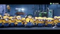 美國3D動畫喜劇電影《神偷奶爸3》預告片