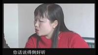 老云南山歌剧【花心婆娘爱帅哥】 第四集 续 葉