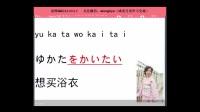 """【早道日語】這句日語怎么說,""""動漫""""告訴你!"""
