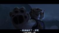 功夫熊貓2-片段