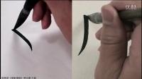 練硬筆書法握筆的姿勢重要嗎