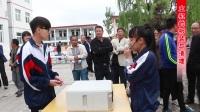 2017職業中學技能展示
