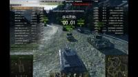 《坦克世界》植物大戰僵尸模式之|戰橋決斗|。(菜鳥解說)
