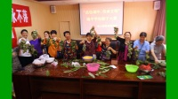 社區包粽子比賽