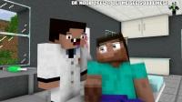 我的世界動畫片 菜鳥給病人做手術