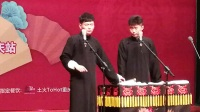 20170527重慶少帥出征孟鶴堂《幸福生活》上