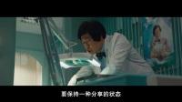 徐崢和香港笑星詹瑞文這場診所取精戲才是《港囧》最爆笑的一場戲