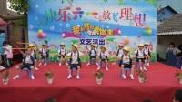 泉塘启明星-幼儿舞蹈-糖果男孩