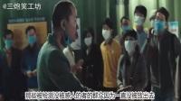 7分钟看完类似釜山行灾难片《流感》韩国民众对美帝行为强烈不满