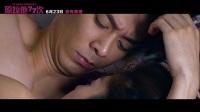 電影《原諒他77次》粵語版預告片
