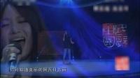 20120508《民歌·中国》 姚贝娜专辑:娜来唱 你来听