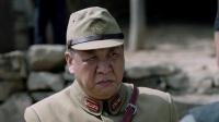 太行英雄傳 37 王小二告密橋本屠村民