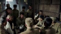 太行英雄傳 43 國共聯合抗戰精心準備