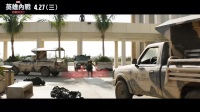 美國隊長與緋紅女巫聯手作戰 -【美國隊長3 英雄內戰】HD中文片段2