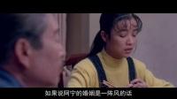 金黄色的爱情,杨洋与李沁在一片油菜花中相爱