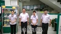 中國農業銀行盤錦市分行錦城支行營業室導入工作總結