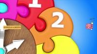 幼兒英語啟蒙 美國學前教育玩具 和木制拼圖時鐘學數字1-12和11種顏色 家中的美國學校