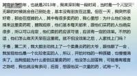 吴京被逼捐1亿告诉您鼻塞怎么办