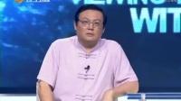老梁講述中國第一部獲得科幻界諾貝爾獎的小說《三體》