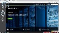 VMware Workstation Pro 從官網獲取軟件教程