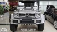 價值400萬的奔馳G級4*4到中國成本多少錢?