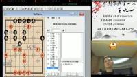 王天一也用軟件?象棋第一人首次軟件回放棋局,仔細分析每一步棋!