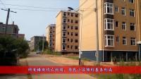 小龙钨矿棚户区改造工程最新进展情况(2017.8)