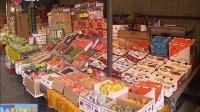 未來一個月 盤溪水果市場將完成調整搬遷 重慶新聞聯播 170811