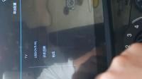 【實拍】北汽威旺m20大屏10.2寸導航操作視頻