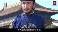 藍玉聯合李善長造反, 朱元璋問計徐達怎么辦? 徐達卻只說三個字!
