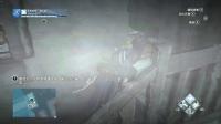 【Witcher轩】《刺客信条∶大革命》DLC3