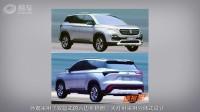 全新寶馬M5官圖提前看,長城有意收購Jeep
