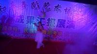 王集舞知音舞蹈藝術培訓學校文藝匯演_1