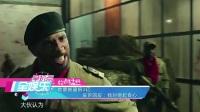 地震被逼捐1亿 吴京回应:我对得起良心 170824