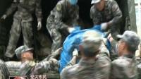 """臺風""""天鴿""""影響我國南方多地 170825"""