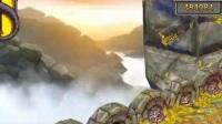 【洛木x茜茜——神廟逃亡2】聊天時間#1