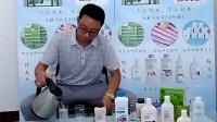酵妃酵素系列洗護產品去污實驗講解