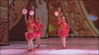 《快樂的小鈴鼓》紅扇子少兒舞蹈藝術團(2017.7.8全國交流賽)