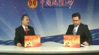 9月8日徐州經濟技術開發區人民法院院長梁冰做客中國法院網