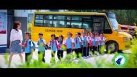 最美平安夢-遼寧省盤錦市大洼區平安學校,校歌MV