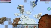 我的世界pe雨文《暮色森林動物空島14》3級裝備  Minecraft方塊概念材質視頻解說教程籽