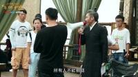 《大軍師司馬懿之軍師聯盟》精彩花絮—多面暖男吳秀波